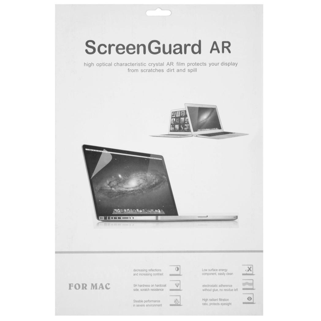Screenprotector MacBook Pro 13 Zoll (2016-2019)